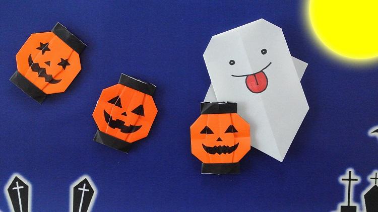 折り紙 かぼちゃちょうちんの作り方 Origami Pumpkin Paper lantern