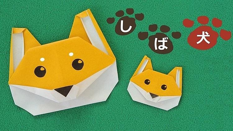 折り紙柴犬の作り方 Origami Shiba Inu