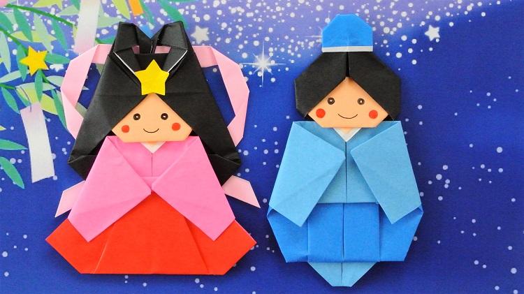 折り紙 織姫と彦星の作り方 Origami Orihime and Hikobosh