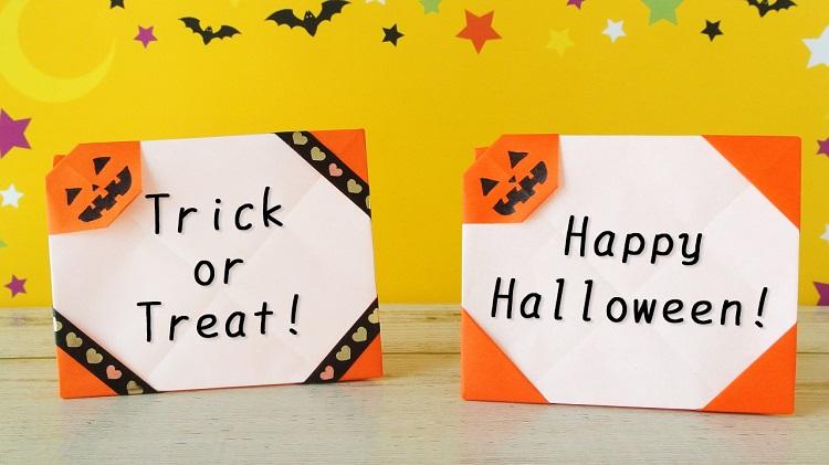【折り紙】かぼちゃのメッセージカードの作り方 [Origami]Pumpkin message card