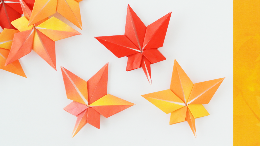 【折り紙】もみじの作り方 [Origami]Maple