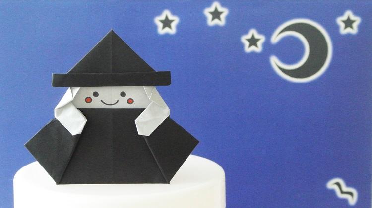 折り紙1枚で魔女の作り方 [Origami]Witch instructions