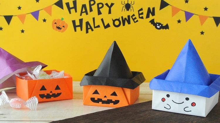 かぼちゃの箱、おばけの箱の作り方 Pumpkin Box and Ghost Box