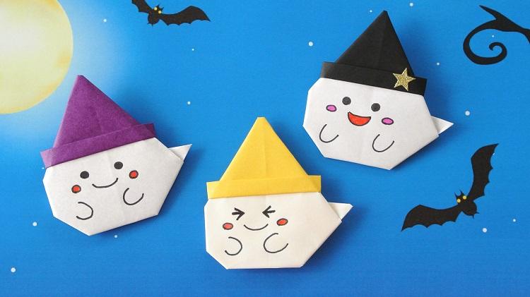 【ハロウィン折り紙】簡単な帽子付きおばけの作り方 [Origami]Easy ghost with hat