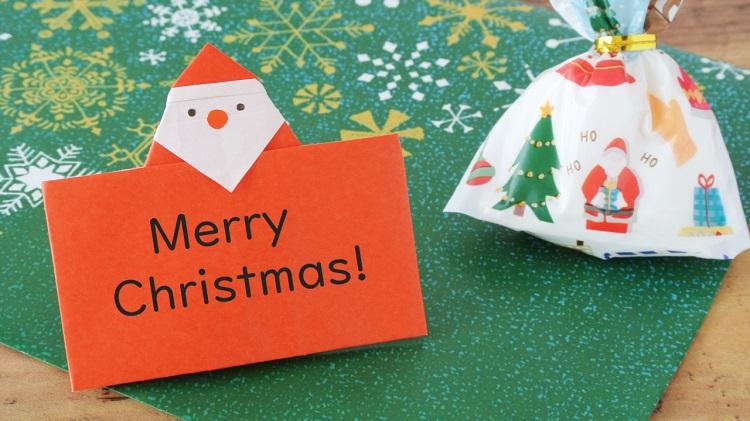 【折り紙】サンタのついたメッセージカードの作り方 [Origami]Santa Claus Message Card