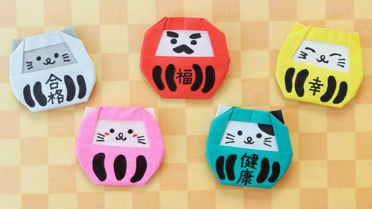 【折り紙】ねこだるまとだるまの作り方 [Origami]Cat Daruma and Daruma