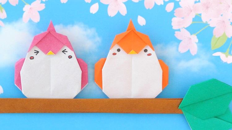 【折り紙】鳥の作り方