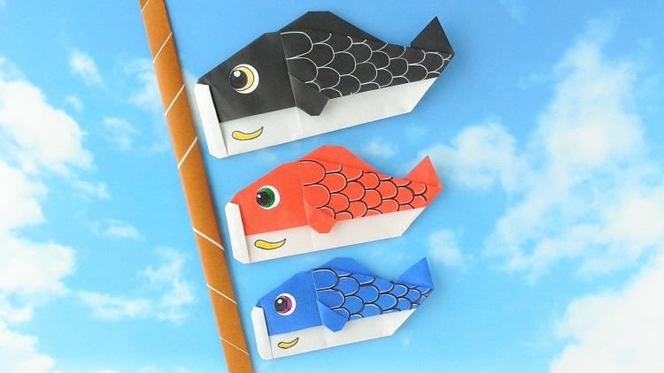 【折り紙】鯉のぼりの作り方